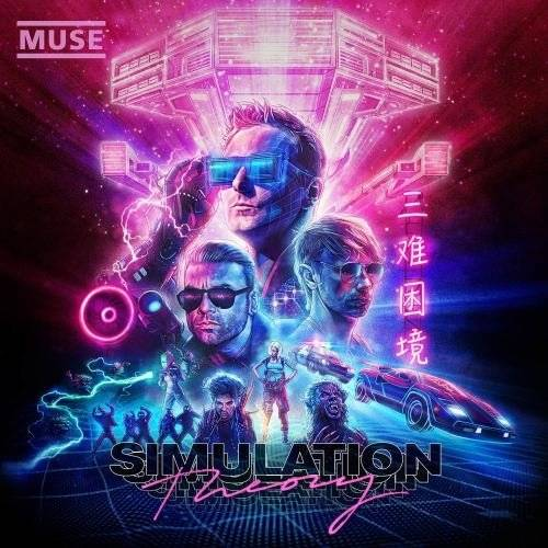 Okładka Muse - Simulation Theory